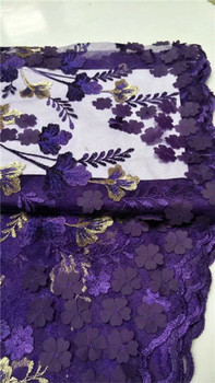 French Lace Fabric With Plenty 3D flowers . Guipure Lace Fabric For Wedding Dress.Nigerian purple Lace Fabric